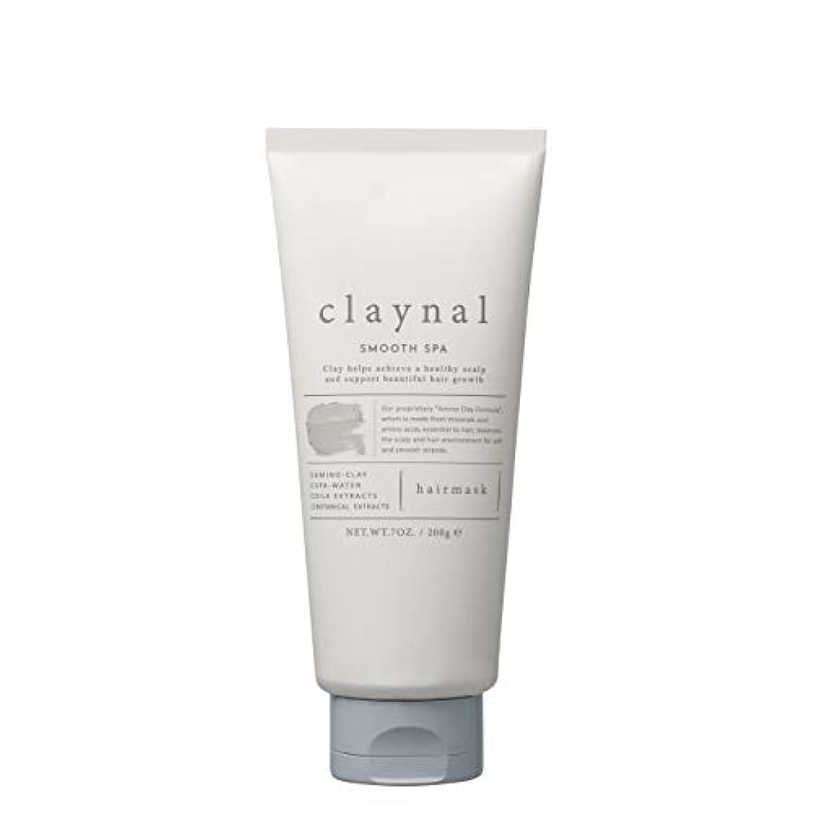 しなやか合理的空中claynal(クレイナル) クレイナル スムーススパヘアマスク 200g トリートメント