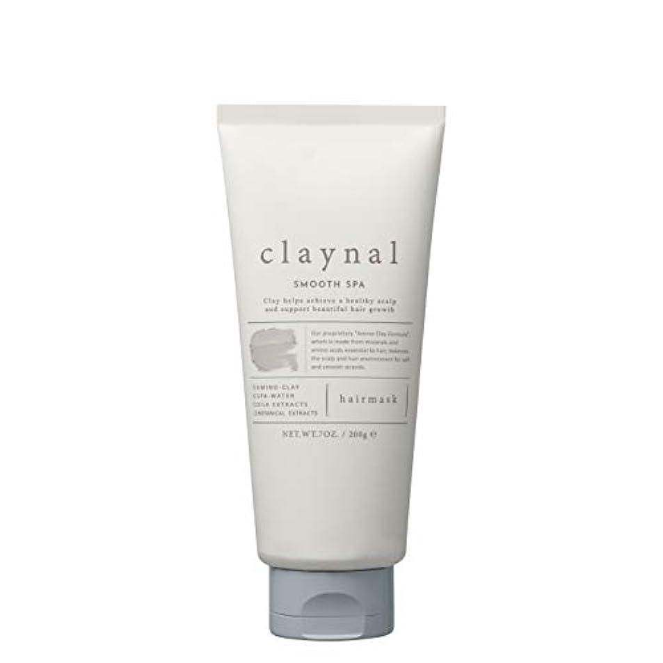 ペデスタルより良い専門claynal(クレイナル) クレイナル スムーススパヘアマスク 200g トリートメント