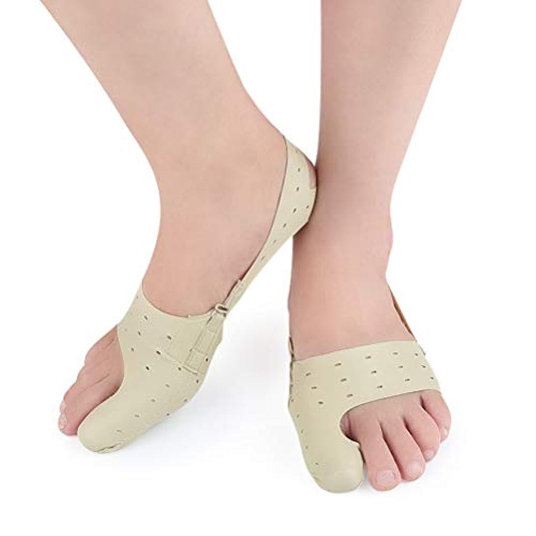 クランプ歪めるかりてHealifty 外反母趾 専用 バニオン パッド つま先セパレーター 矯正 親指矯正 トーセパレーター PUレザー 痛み緩和 フット 親指矯正 ユニセックス M 1ピース(ベージュ)