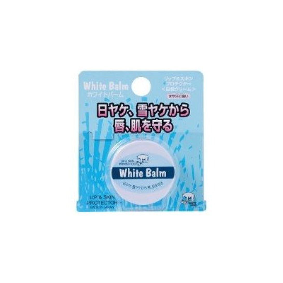 安全蛇行道徳日ヤケ?雪ヤケから唇?肌を守る WHITE BEAR ホワイトベアー ホワイトバーム オールシーズン 9g×12個セット No.555