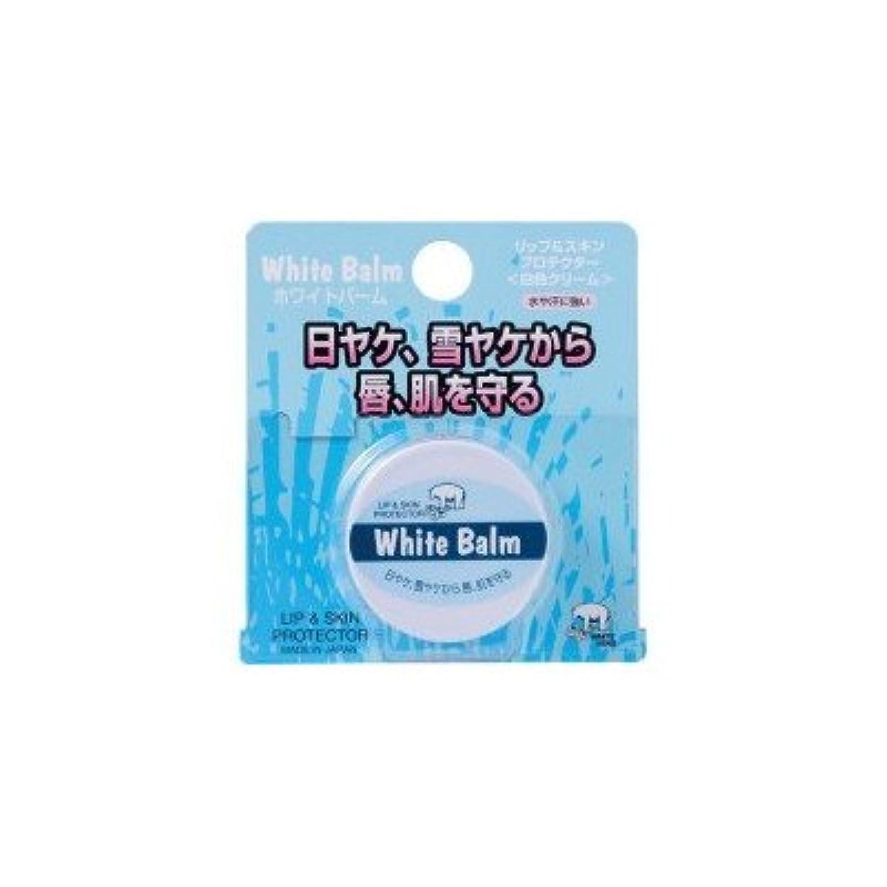 悪行祝福蜜日ヤケ?雪ヤケから唇?肌を守る WHITE BEAR ホワイトベアー ホワイトバーム オールシーズン 9g×12個セット No.555