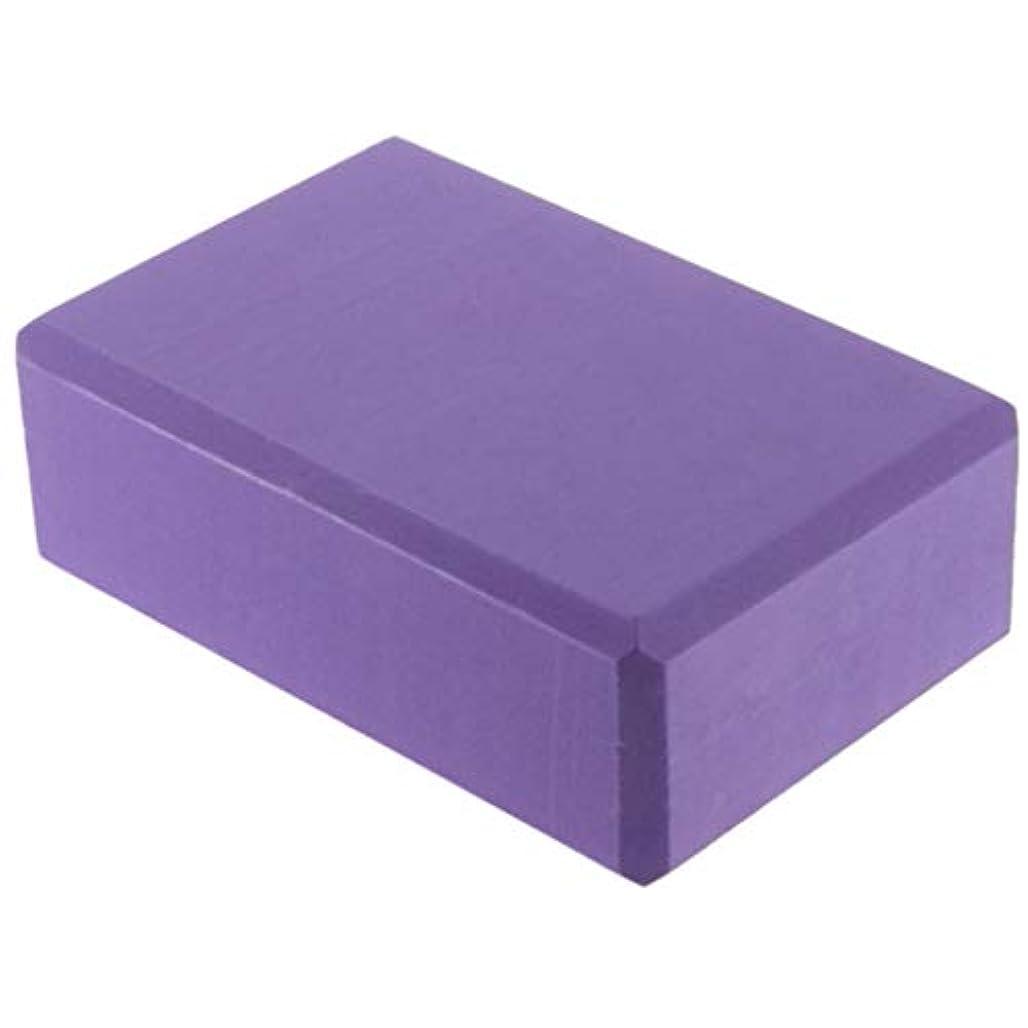 レキシコン報いるリズミカルなGOSIUP ヨガブロックレンガホームエクササイズツール良い素材エヴァヨガブロックレンガフォームスポーツツール