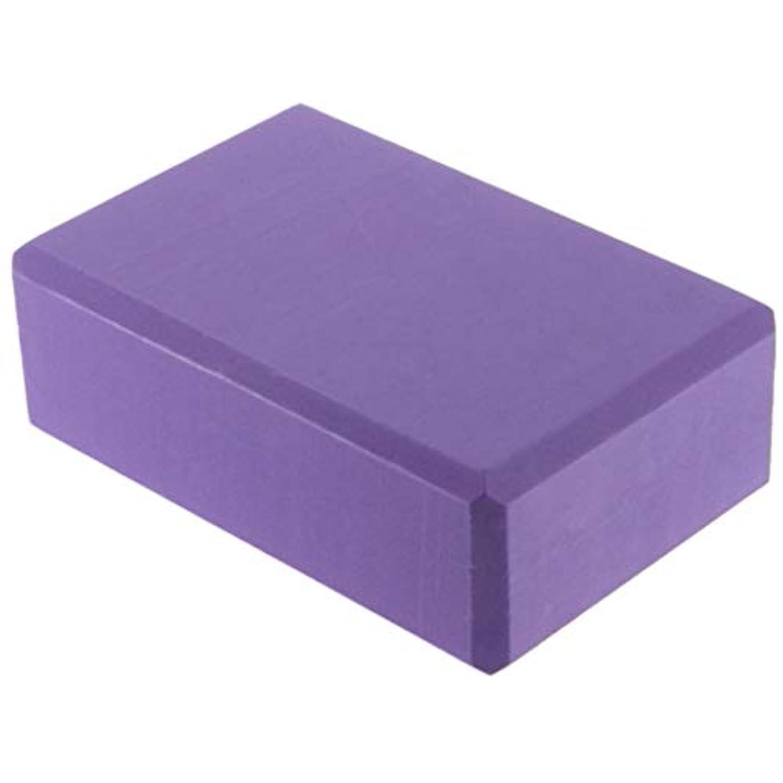細胞味わうオプショナルGOSIUP ヨガブロックレンガホームエクササイズツール良い素材エヴァヨガブロックレンガフォームスポーツツール