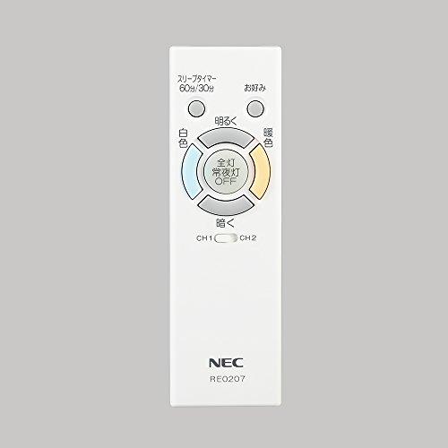 NEC LEDシーリングライト LIFELED'S 調色調光タイプ ~12畳 HLDCD1279