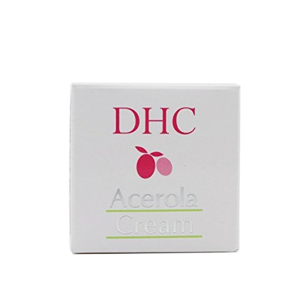 実験的依存どれDHC アセローラクリーム