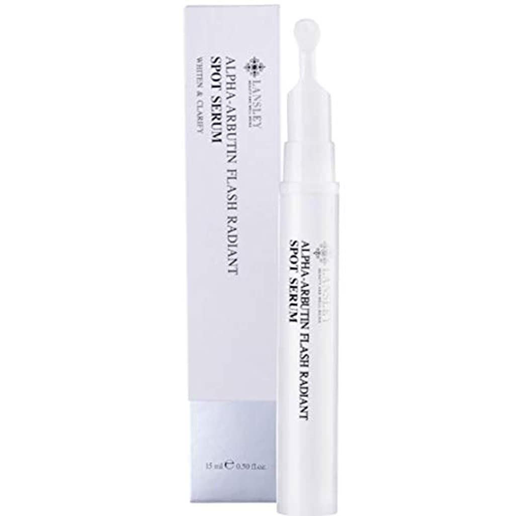 アクティブ磁器ドアLansley Alpha Arbutin Flash Radiant Spot Serum 15 ML.…