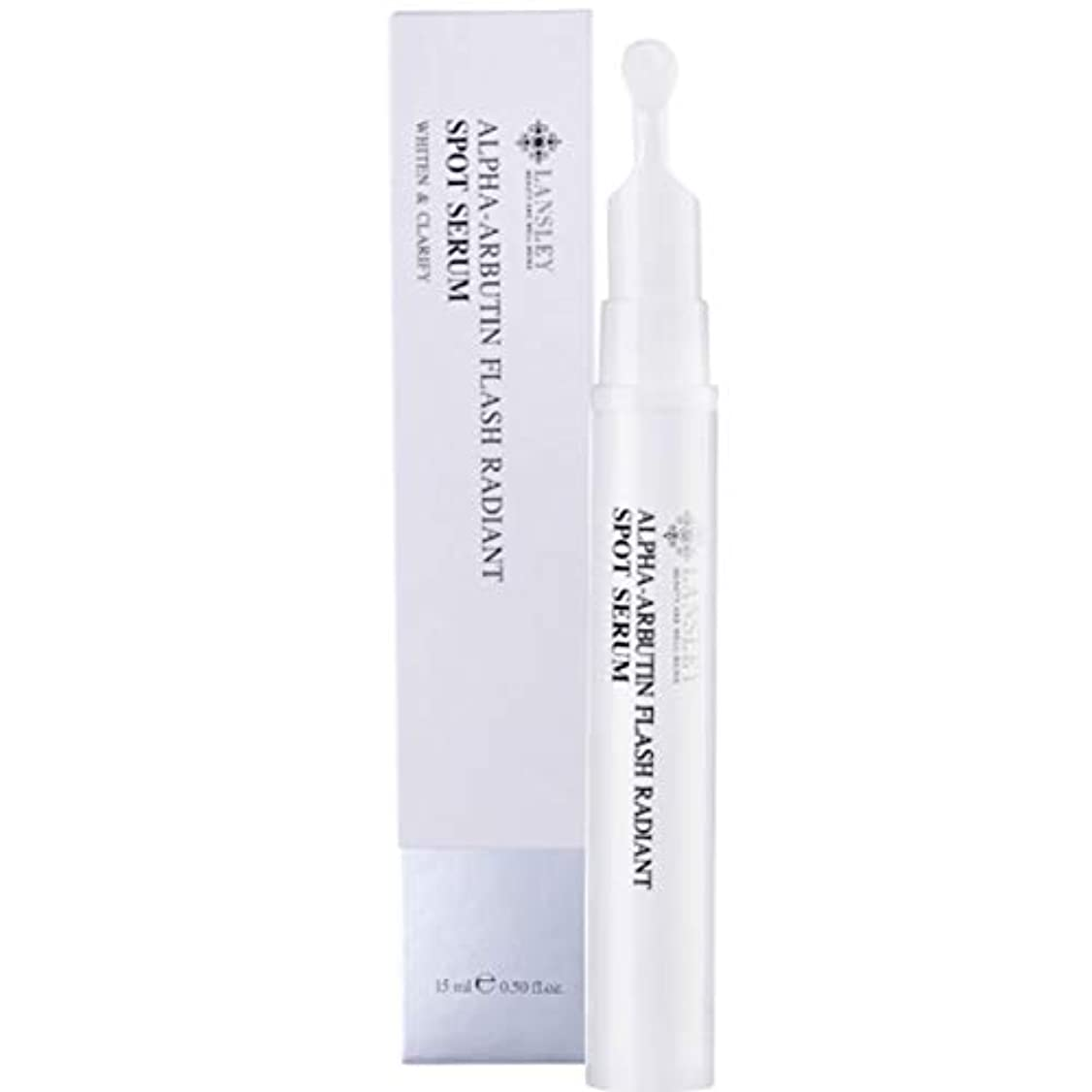 アルバニー受取人航空機Lansley Alpha Arbutin Flash Radiant Spot Serum 15 ML.…