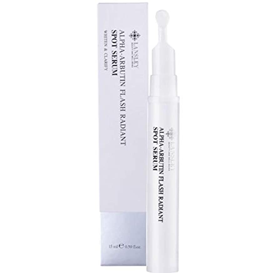 ファブリック健康的スピーチLansley Alpha Arbutin Flash Radiant Spot Serum 15 ML.…