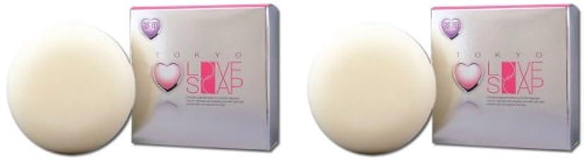 つば免疫するタクト薬用 東京ラブソープ 2個セット(女性用デリケートゾーン専用石鹸)医薬部外品