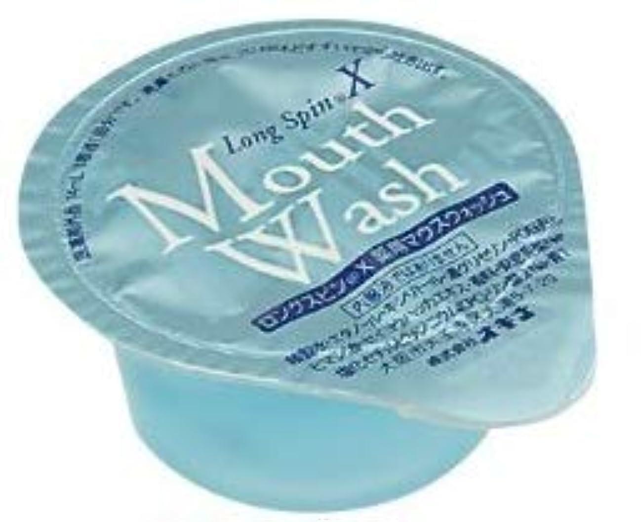不忠十年大理石薬用マウスウオッシュ ロングスピンX 爽やかミント味 ブルー 1000個 大容量