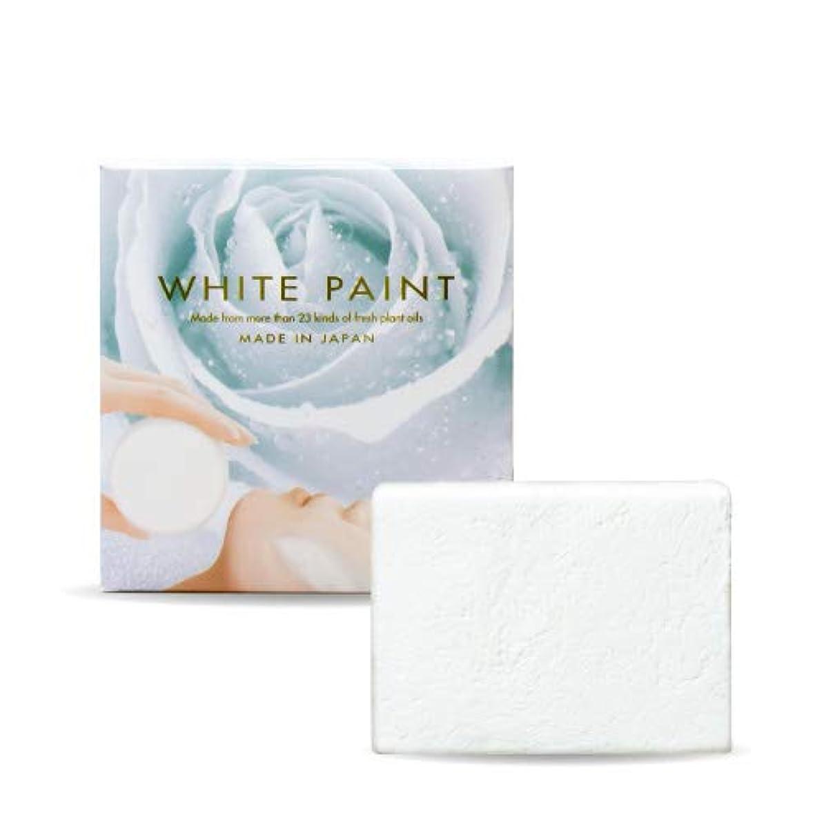 手伝う寄生虫ヒューズホワイトペイント 60g ハーフサイズ 塗る洗顔 石鹸 無添加 国産