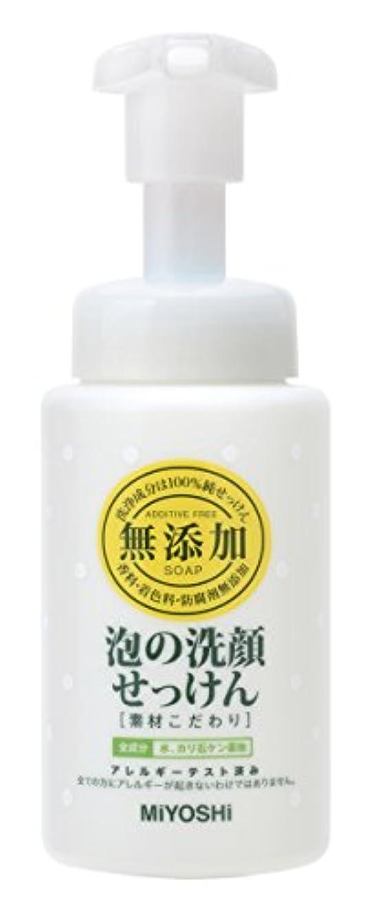 プレミア値する便益無添加 素材こだわり 泡の洗顔せっけん 200ml