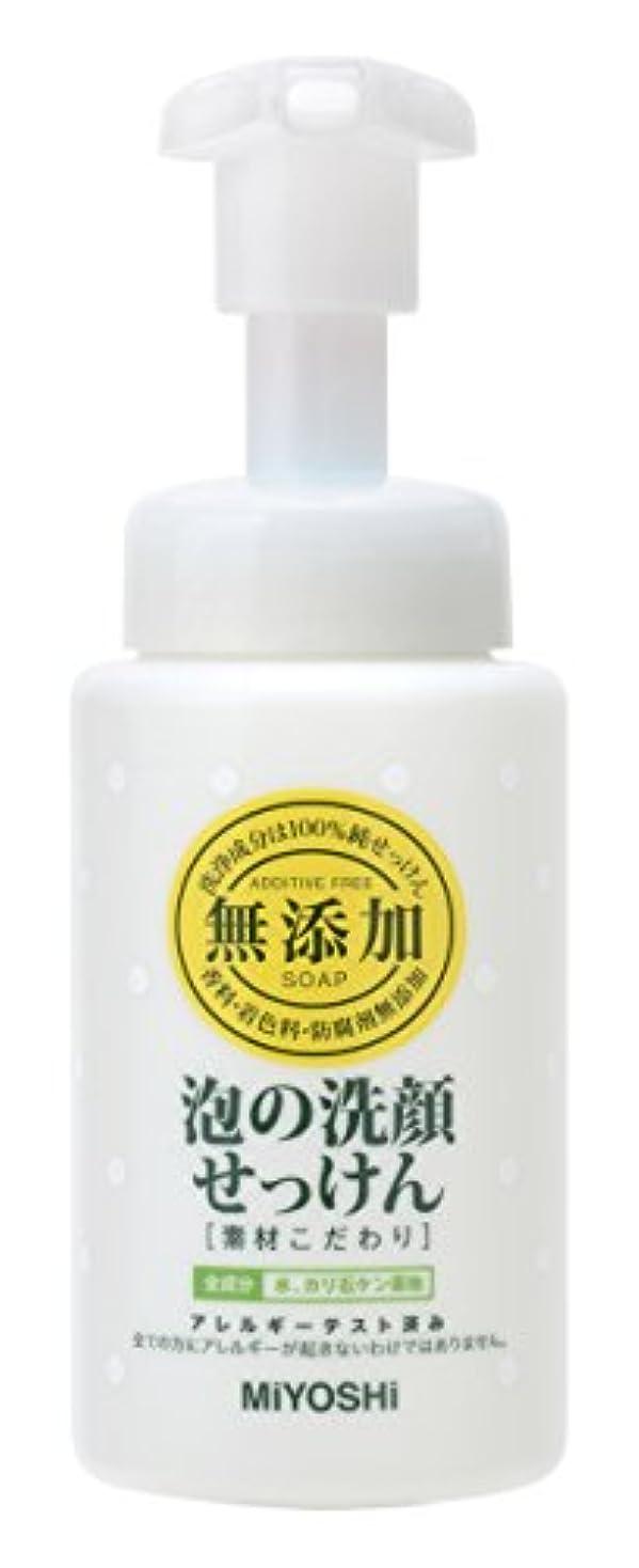 ミルク文献インポート無添加 素材こだわり 泡の洗顔せっけん 200ml