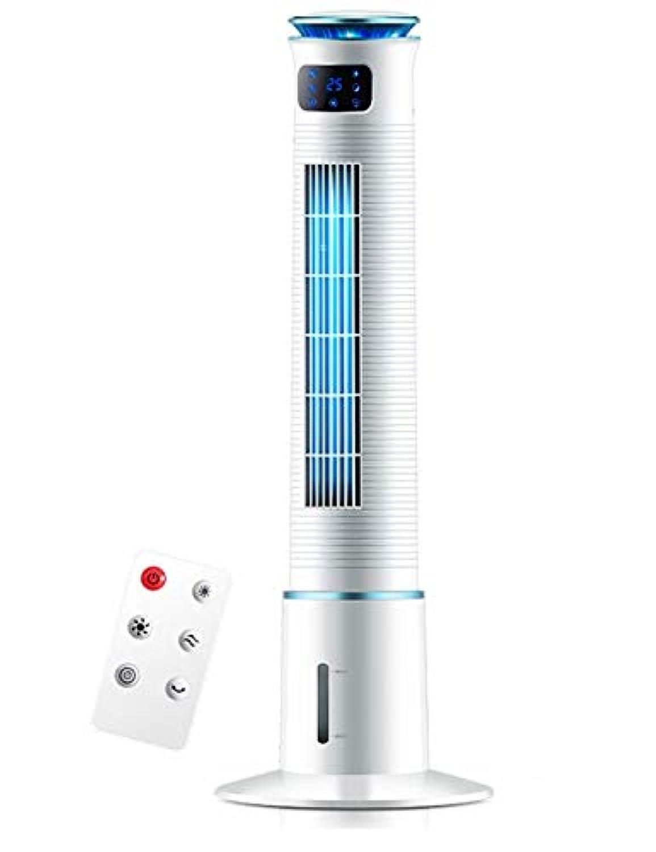 空調ファン 空調ファン冷蔵庫小型エアコンシングルコールドタイプ空調機ホームドミトリータワーモバイルファン