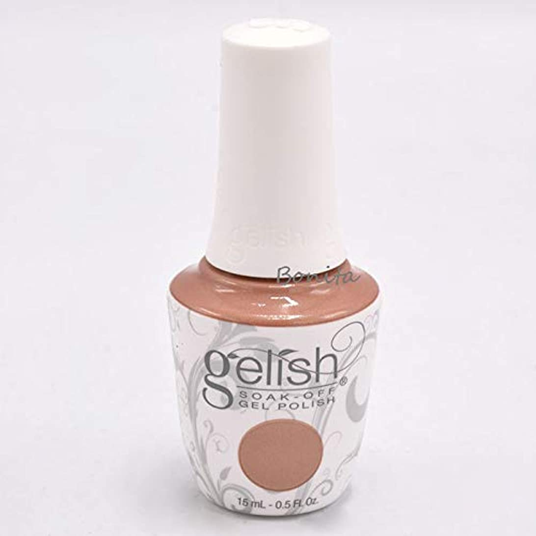 恥ずかしいブランド名以下Gelish Soak-Off Gel - Hidden Identity - 15 ml / 0.5 oz