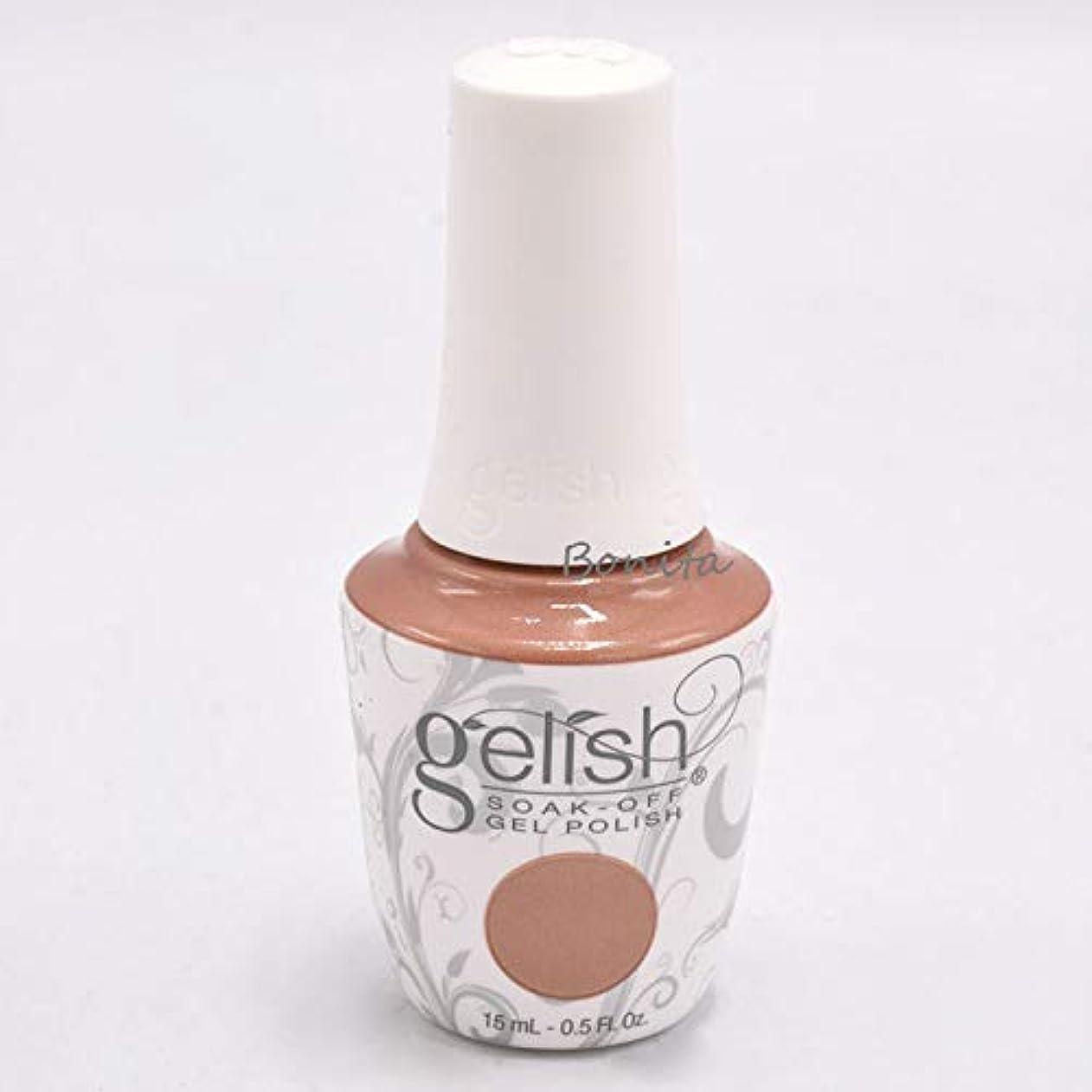 豆忠実に受粉者Gelish Soak-Off Gel - Hidden Identity - 15 ml / 0.5 oz