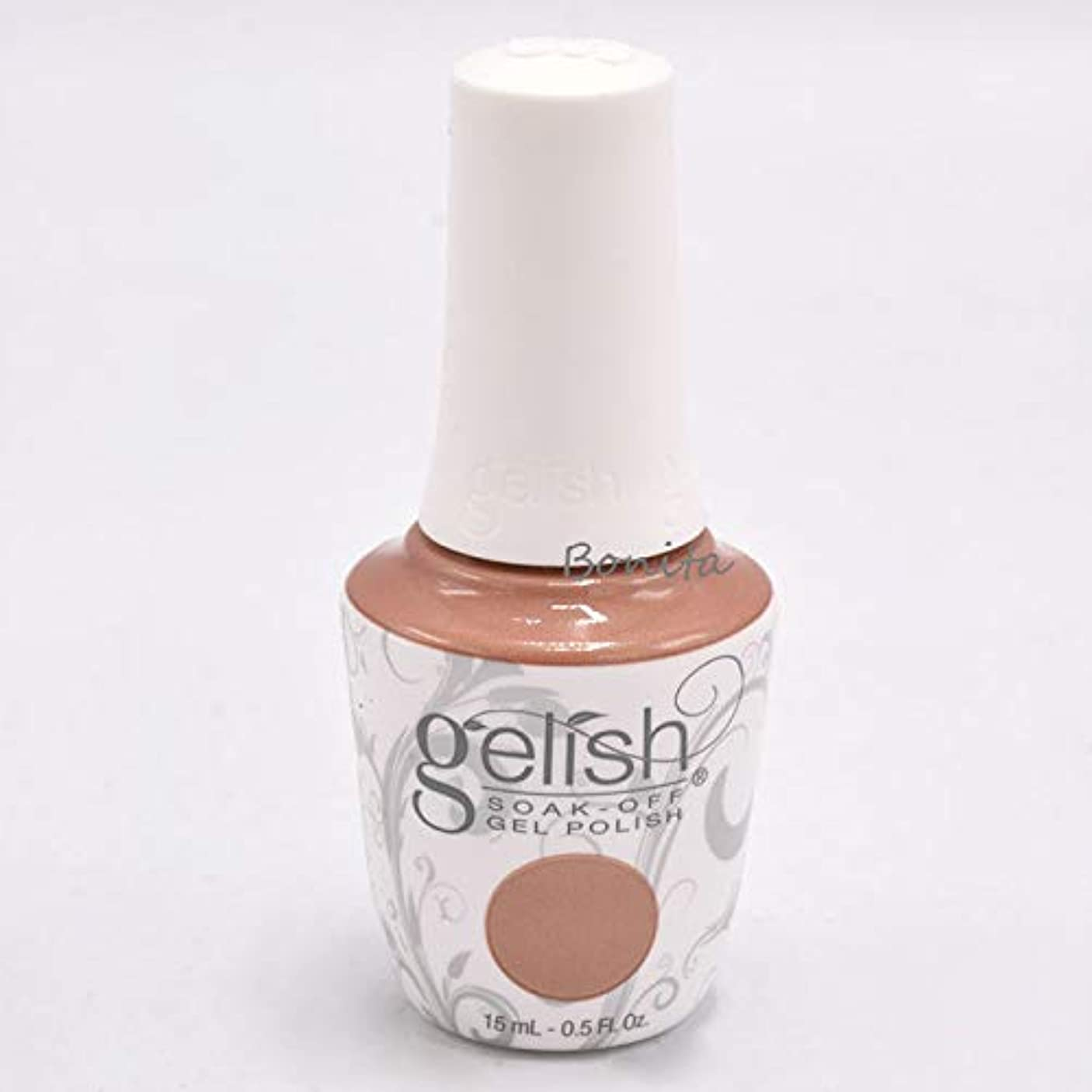 敬意を表してポーター中絶Gelish Soak-Off Gel - Hidden Identity - 15 ml / 0.5 oz
