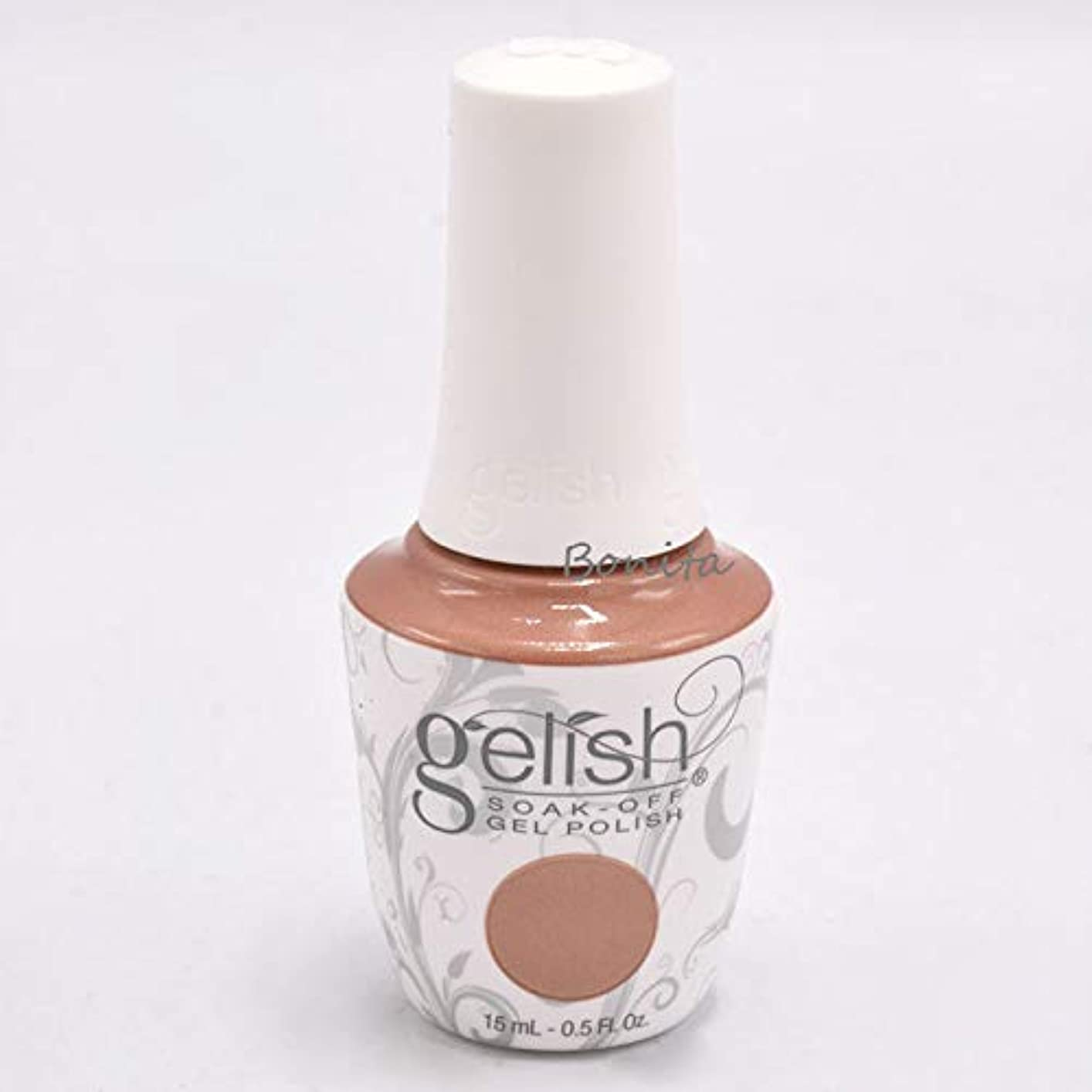 前任者優しい受動的Gelish Soak-Off Gel - Hidden Identity - 15 ml / 0.5 oz