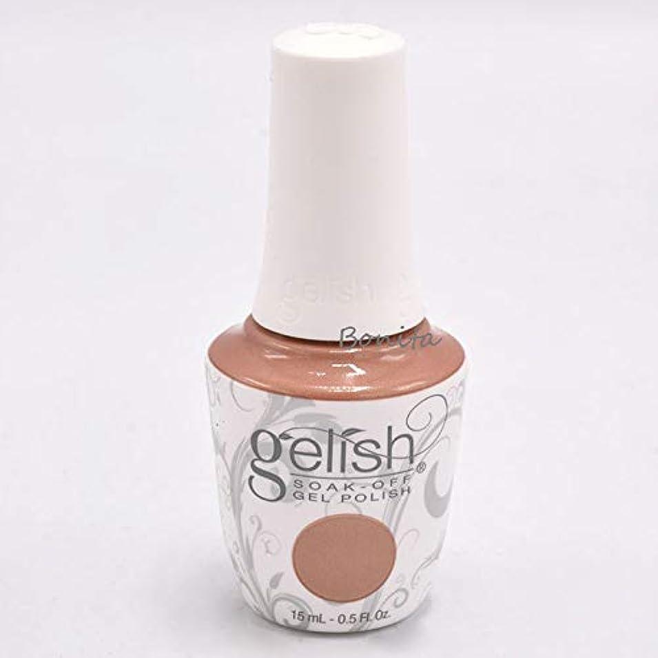 実験室よろめく台無しにGelish Soak-Off Gel - Hidden Identity - 15 ml / 0.5 oz