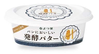 よつ葉乳業 パンにおいしい発酵バター100g×10個「クール便でお届けします。」
