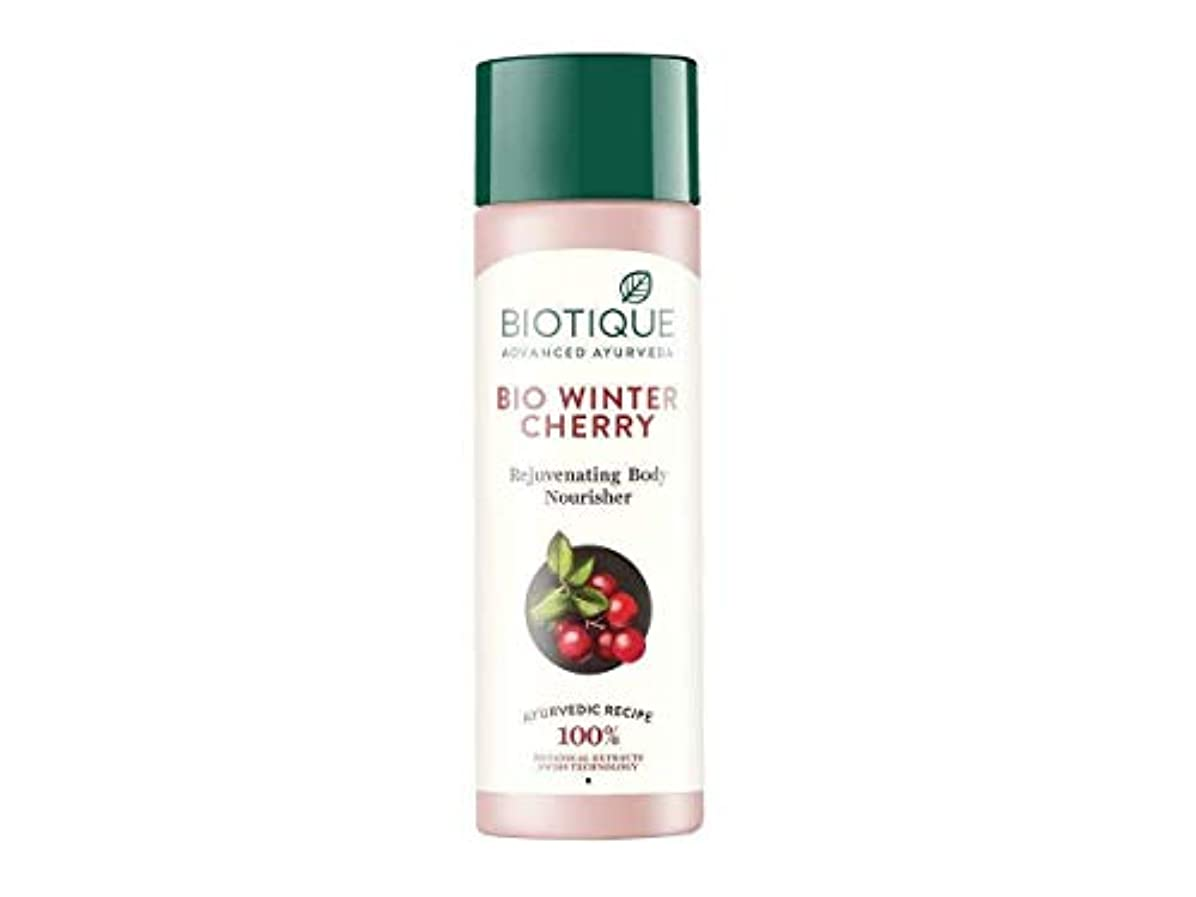 信頼性冒険家ペインティングBiotique Bio Wintercherry Lightening And Rejuvenating Body Nourisher, 190ml