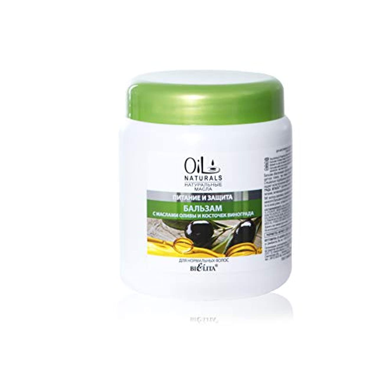 スイ午後財団Bielita & Vitex Oil Naturals Line | Nutrition & Protection Balm for Normal Hair, 450 ml | Grape Seed Oil, Silk...