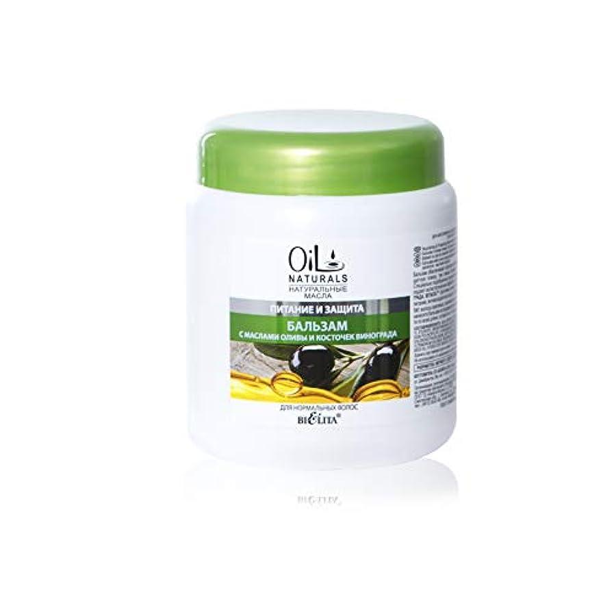 口実風刺無線Bielita & Vitex Oil Naturals Line | Nutrition & Protection Balm for Normal Hair, 450 ml | Grape Seed Oil, Silk...