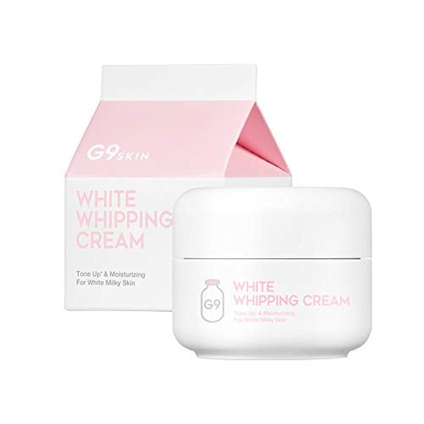 投票アクロバット礼儀G9 SKIN WHITE WHIPPING CREAM ジーナインスキン ホワイト ホイッピング クリーム 50g お肌 スキン ケア 牛乳 パック ミルク 化粧品 韓国 コスメ