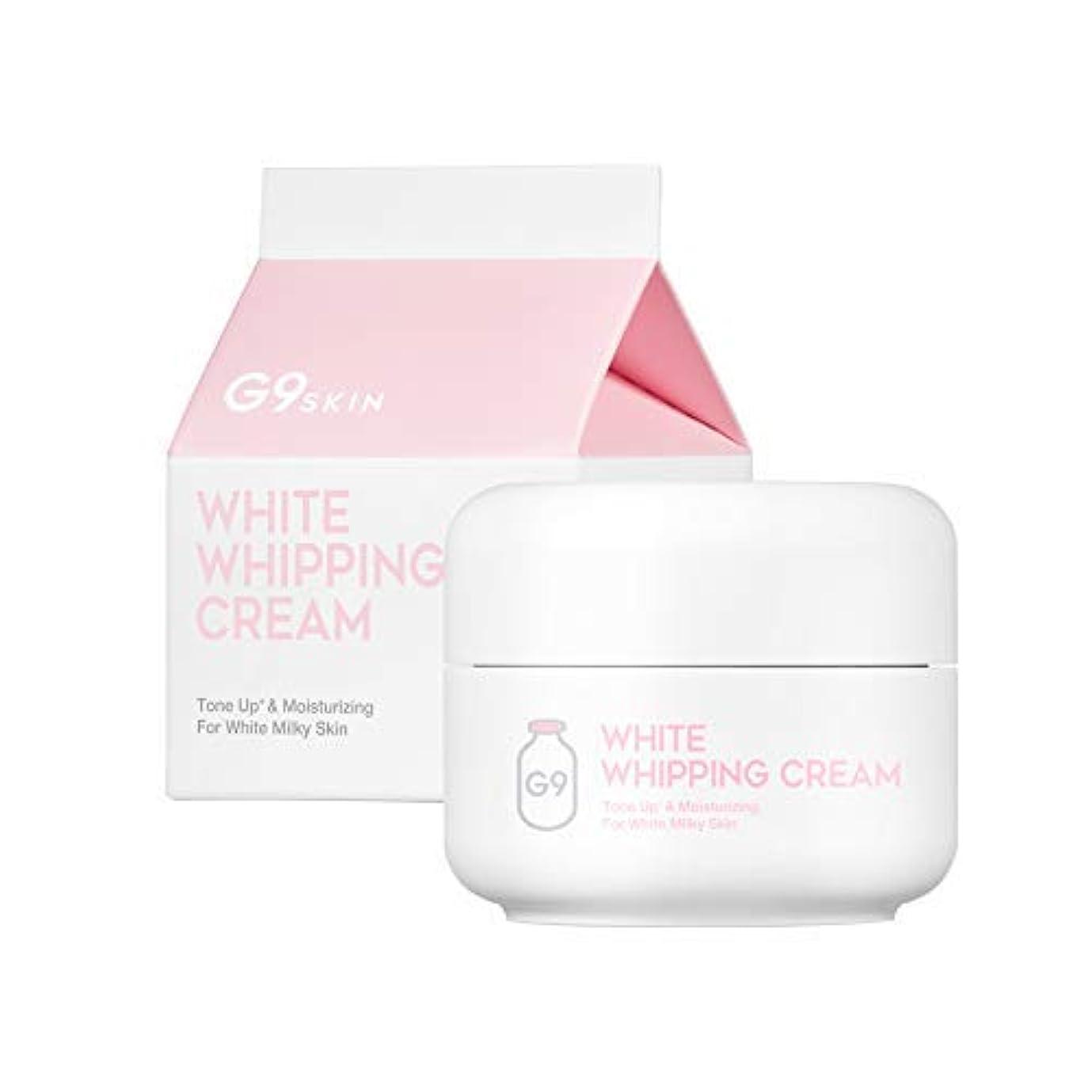 吹雪忘れっぽい幻滅G9 SKIN WHITE WHIPPING CREAM ジーナインスキン ホワイト ホイッピング クリーム 50g お肌 スキン ケア 牛乳 パック ミルク 化粧品 韓国 コスメ