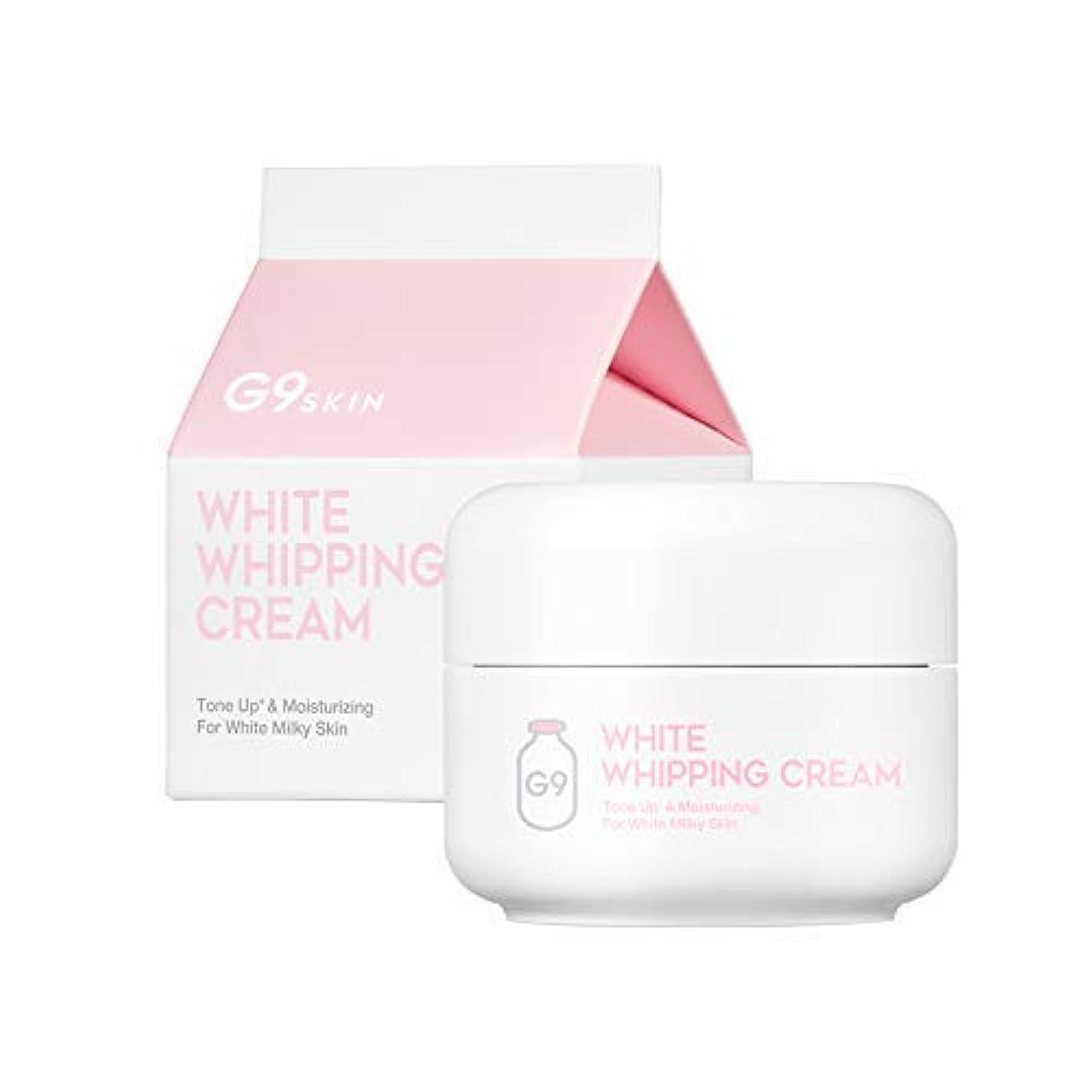 評判両方金銭的G9 SKIN WHITE WHIPPING CREAM ジーナインスキン ホワイト ホイッピング クリーム 50g お肌 スキン ケア 牛乳 パック ミルク 化粧品 韓国 コスメ