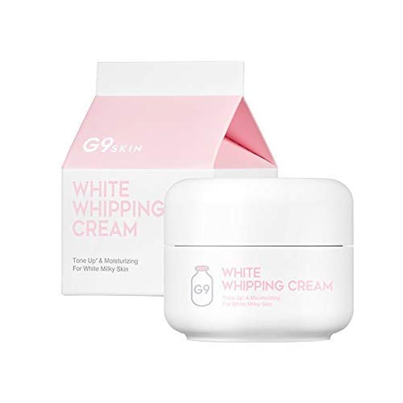 登録するオートマトンふさわしいG9 SKIN WHITE WHIPPING CREAM ジーナインスキン ホワイト ホイッピング クリーム 50g お肌 スキン ケア 牛乳 パック ミルク 化粧品 韓国 コスメ