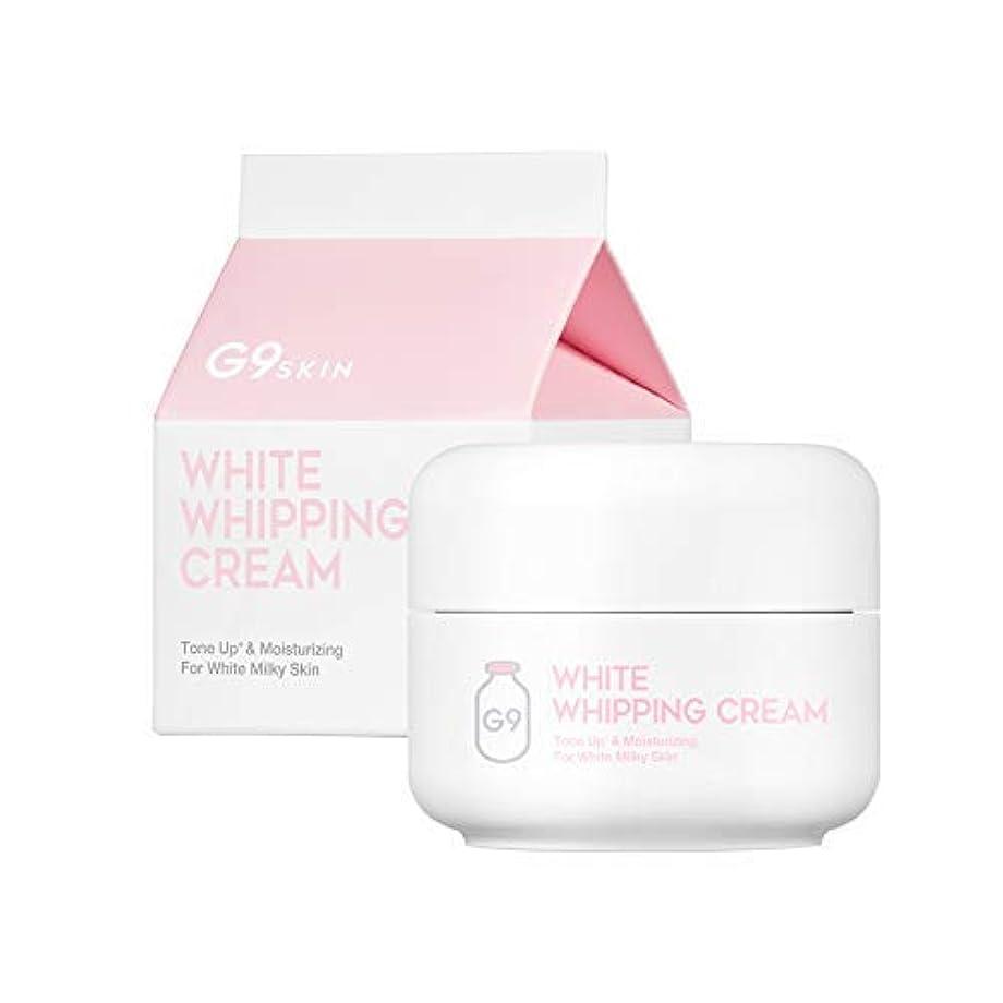 ノート外国人告発者G9 SKIN WHITE WHIPPING CREAM ジーナインスキン ホワイト ホイッピング クリーム 50g お肌 スキン ケア 牛乳 パック ミルク 化粧品 韓国 コスメ