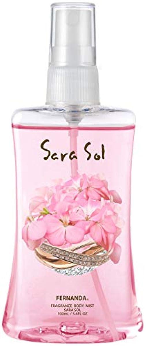 傾斜物理的な乳白FERNANDA(フェルナンダ) Body Mist Sera Sol (ボディミスト サラ ソール)