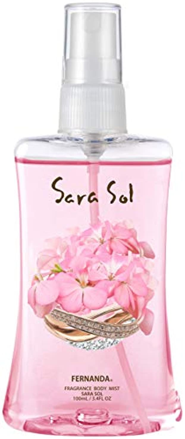 代表するほかに平凡FERNANDA(フェルナンダ) Body Mist Sera Sol (ボディミスト サラ ソール)