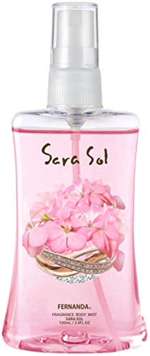 ルーキーブラザーほかにFERNANDA(フェルナンダ) Body Mist Sera Sol (ボディミスト サラ ソール)