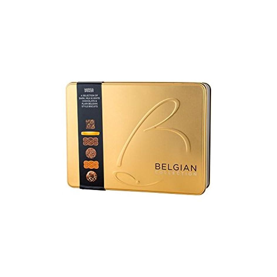 ゲームピケ奨学金(Marks & Spencer (マークス&スペンサー)) ベルギーのコレクションの400グラム (x6) - Marks & Spencer Belgian Collection 400g (Pack of 6) [...