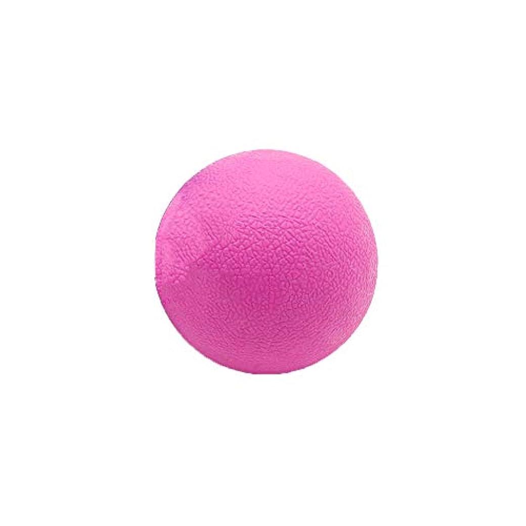 簡略化するあいまいさ最後のTyou ロングホッケー ボール ストレッチ リリース マッサージボール 足部 マッサージボール 背中 筋肉 トレーニングボール ピンク