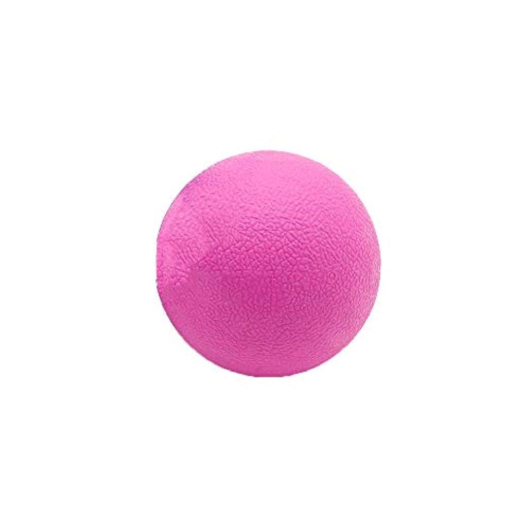 不要どんよりしたマニフェストTyou ロングホッケー ボール ストレッチ リリース マッサージボール 足部 マッサージボール 背中 筋肉 トレーニングボール ピンク