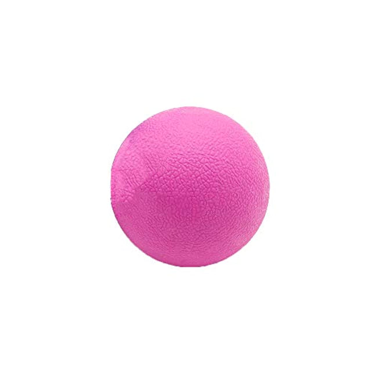 割り当てる伴うホイットニーTyou ロングホッケー ボール ストレッチ リリース マッサージボール 足部 マッサージボール 背中 筋肉 トレーニングボール ピンク
