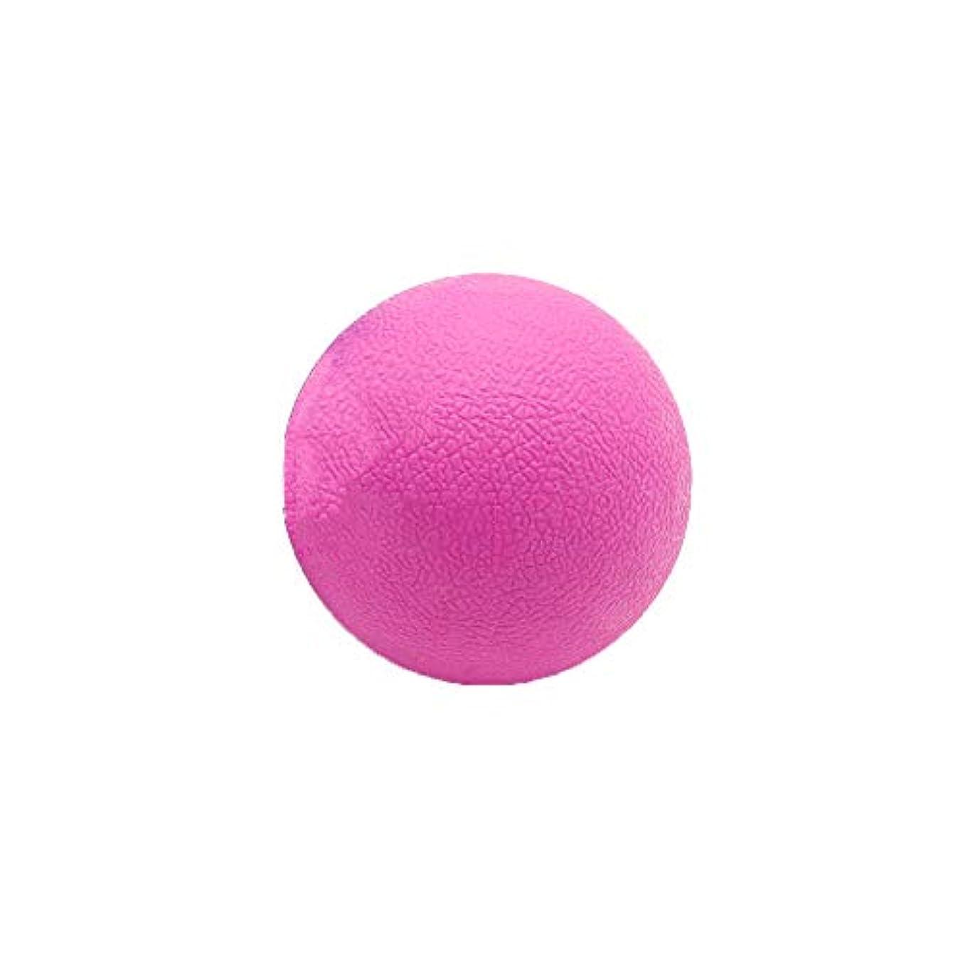 機械的に風邪をひく酔っ払いTyou ロングホッケー ボール ストレッチ リリース マッサージボール 足部 マッサージボール 背中 筋肉 トレーニングボール ピンク