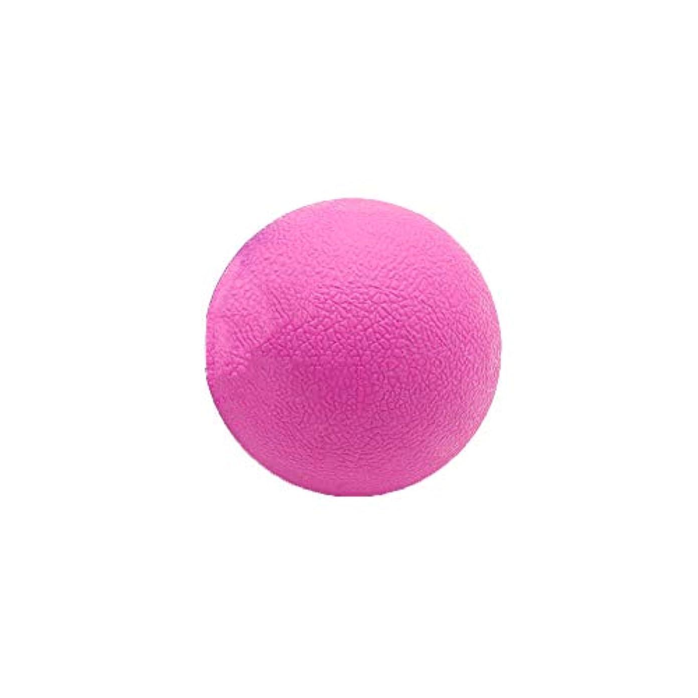 第二つぶやき疑わしいTyou ロングホッケー ボール ストレッチ リリース マッサージボール 足部 マッサージボール 背中 筋肉 トレーニングボール ピンク