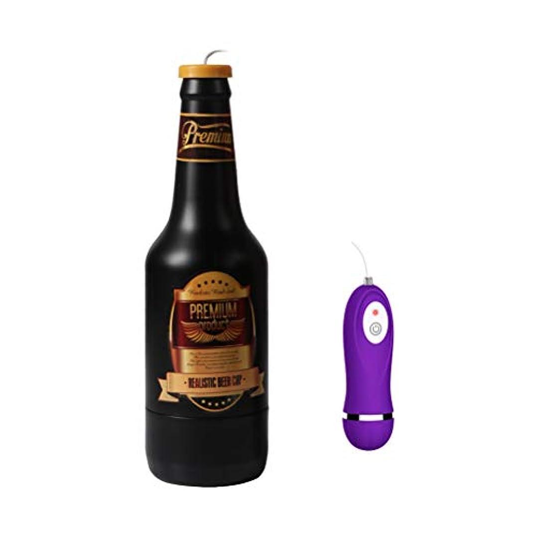 Amosfun 男性のマスターベーションリアルなビールカップ電気膣プッシーシリコーンディープスロート口ダブルオーラルおもちゃ男性用