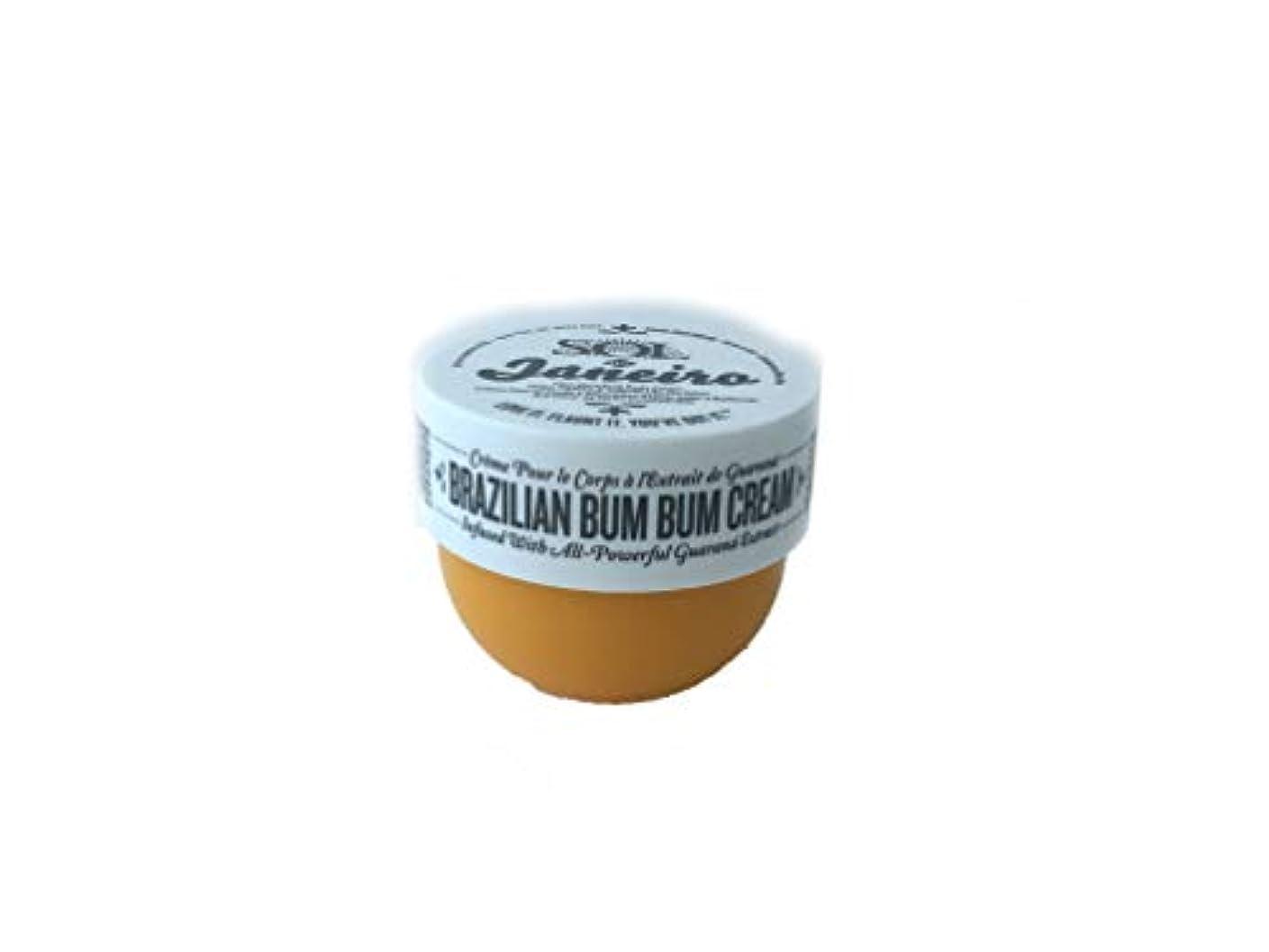 許さないぬいぐるみ博物館Brazilian BUM BUM Cream 25ml トライアルサイズ【並行輸入品】