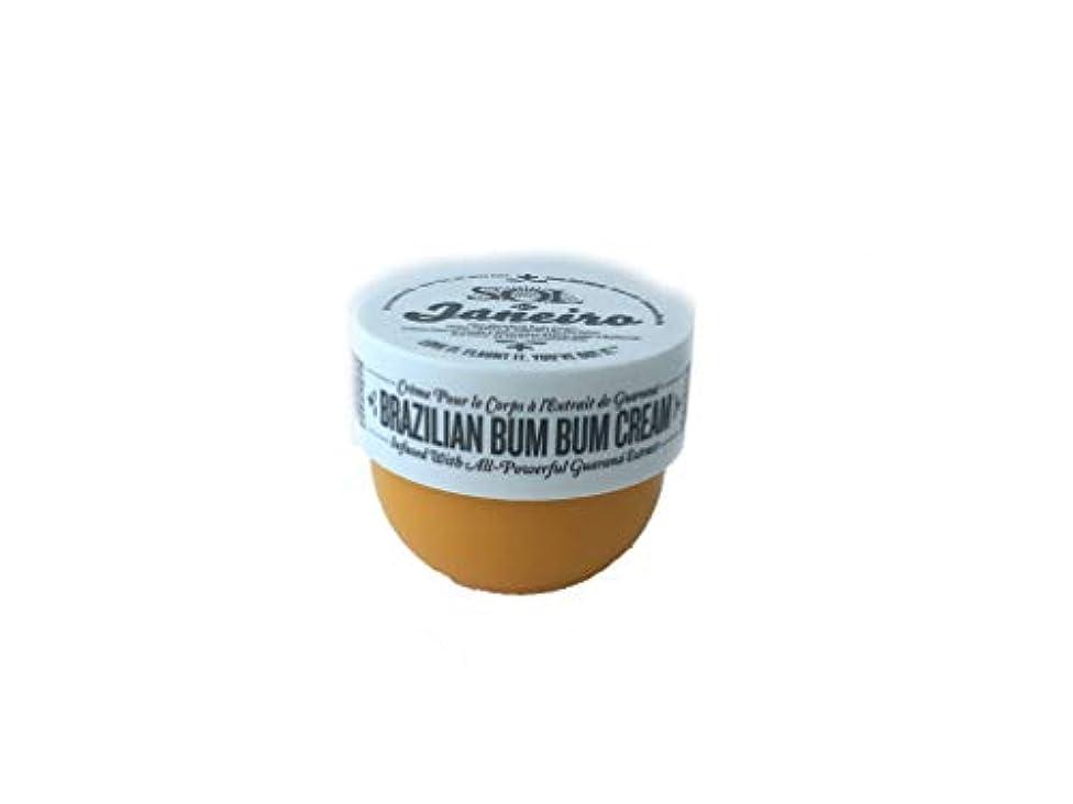 コック訴える包帯Brazilian BUM BUM Cream 25ml トライアルサイズ【並行輸入品】