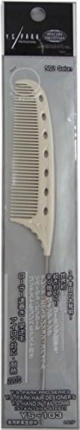 口述禁輸パースブラックボロウY.S.PARK パークコーム YS-103 ホワイト