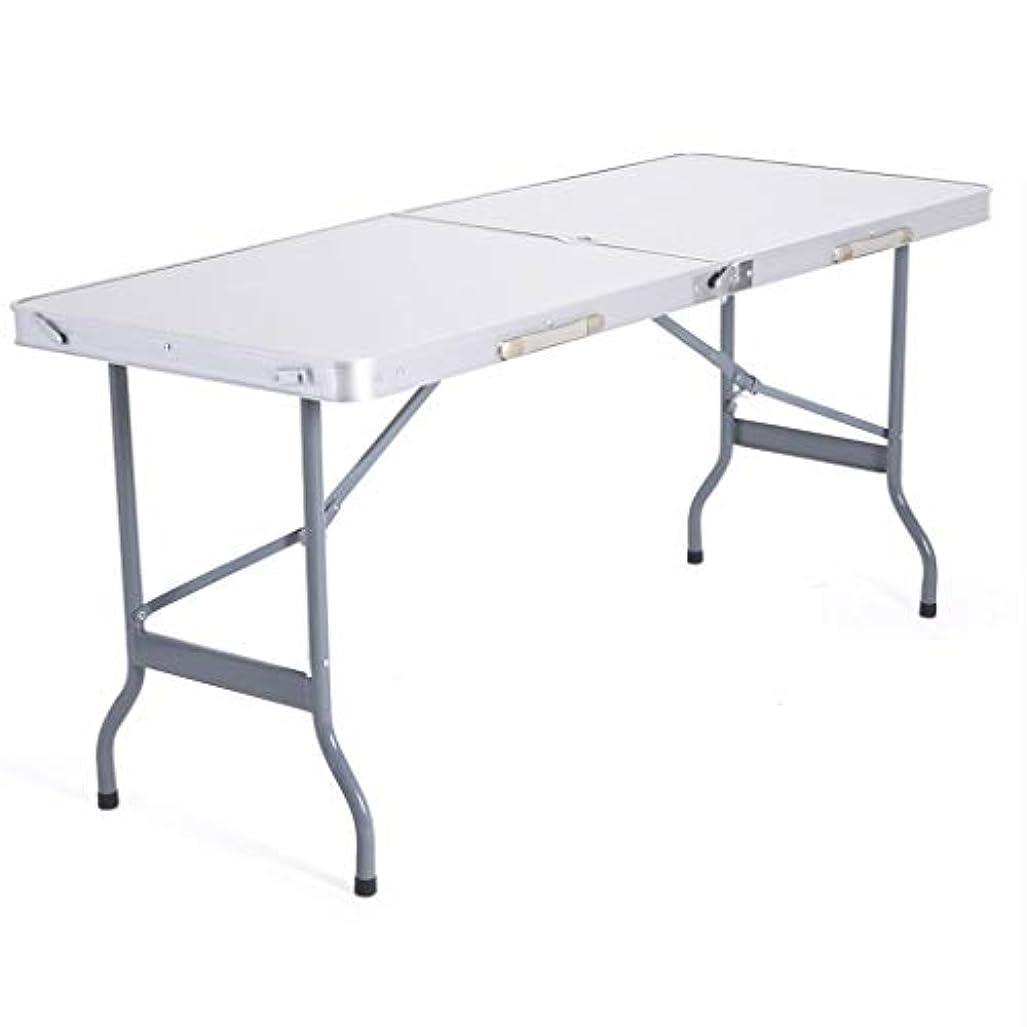 GAOYANG オフィススター樹脂多目的矩形テーブル、センター折りたたみ 屋外折り畳みテーブル、 ストールテーブル、 ダイニングテーブルを折りたたみ、 ポータブルアルミテーブル (色 : シルバー しるば゜)
