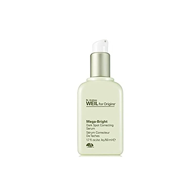 Dr. Andrew Weil For Origins Mega-Bright Dark Spot Correcting Serum 50ml (Pack of 6) - アンドルー?ワイル血清50ミリリットルを修正起源...