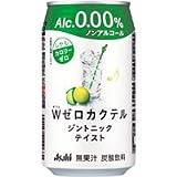 アサヒ ダブルゼロカクテル ジントニックテイスト (ノンアルコール) 350ML 1缶 / アサヒビール株式会社