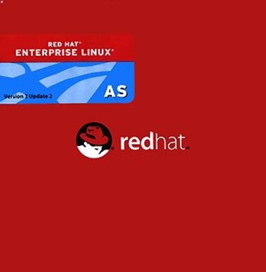 フォーマルバンカーアピールRed Hat Enterprise Linux Premium Plus (AS v.3 for AMD64、and Intel EM64T 3-Year)
