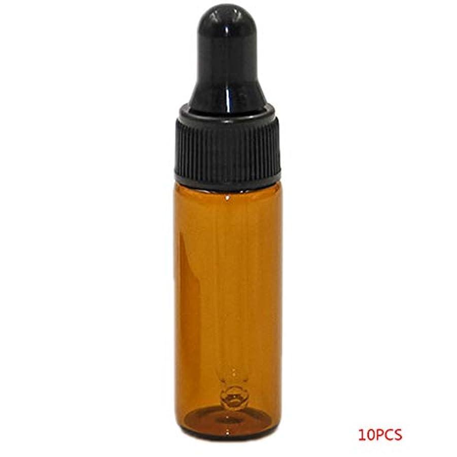 Suika Suika アロマオイル 精油 小分け用 遮光瓶 セット 茶 ガラス アロマ ボトル オイル 用 茶色 瓶 ビン エッセンシャルオイル 保存 詰替え 瓶 ビン